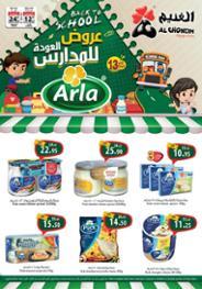 Alghoneim offers Saudi Arabia Asir