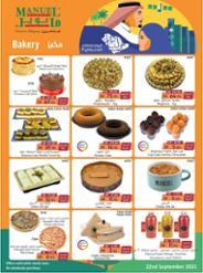 Manuel Supermarket offers Saudi Arabia eastern
