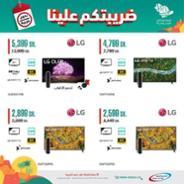 Sheta & Saif offers Saudi Arabia Al Riyadh