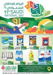 Grand Mart offers Saudi Arabia eastern
