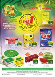 Layan Hyper Market offers Saudi Arabia eastern