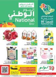 Lulu offers Saudi Arabia eastern
